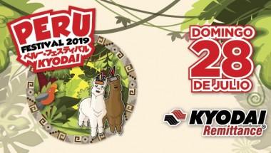 Peru Festival Kyodai 2019