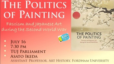 Book Talk: The Politics of Painting