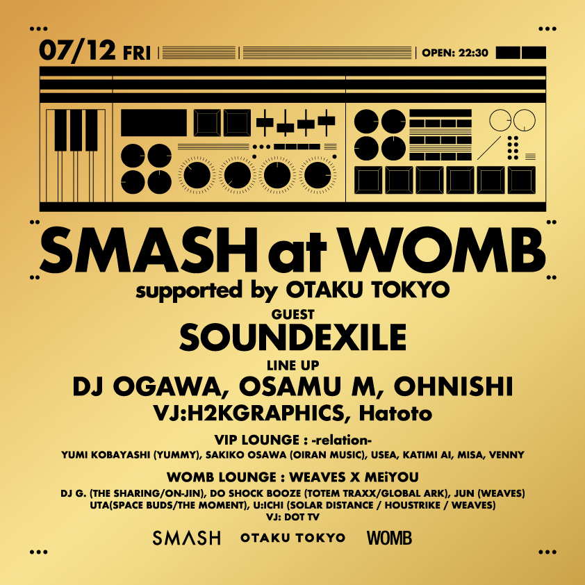 Smash at Womb Otaku Tokyo techno club events