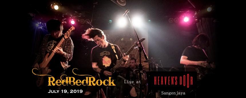 Powerful Drug hard rock bands live events