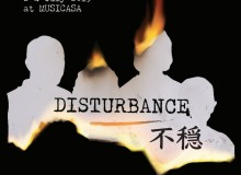 Disturbance musical culture stage domestic violence featured