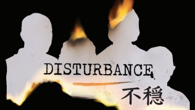"""Disturbance"" the Musical"