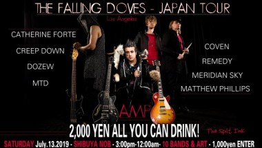 The Falling Doves Japan Tour