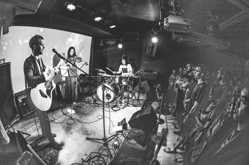 More Than Music live review indie music Tokyo event culture featured