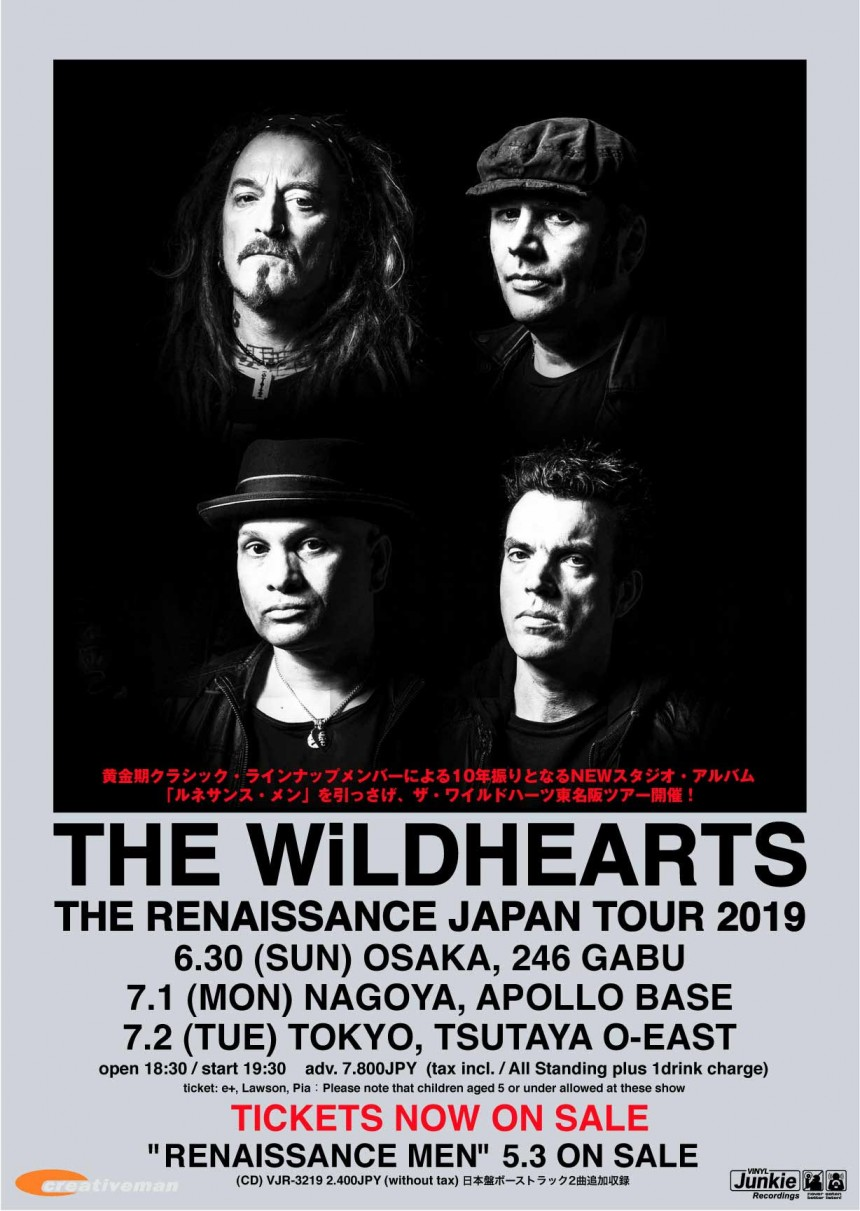 The Wildheart rock music Japan tour the reinassance interview music featured
