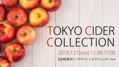 Tokyo Cider Collection