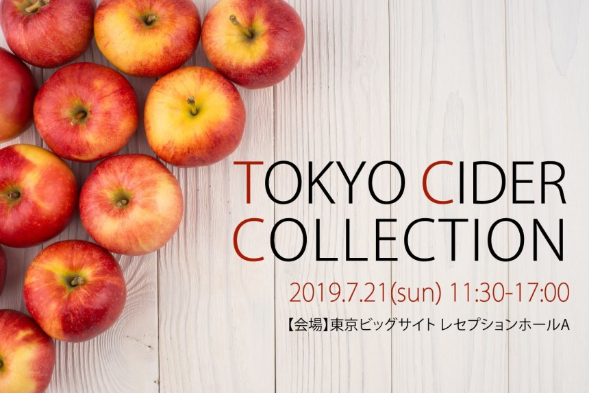 Tokyo Cider Collection 2019