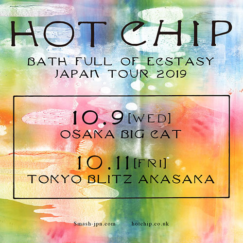 Hot Chip smash tour band