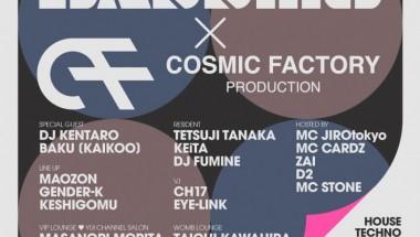 BASSm8 DJ Event