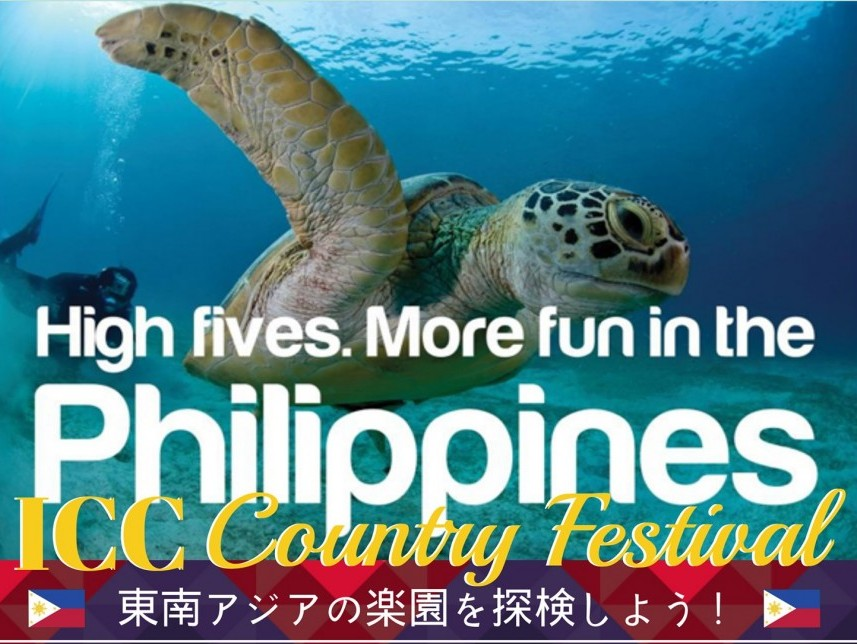 ICC Philippines Country Festival Waseda Filipino Association Waseda University community events