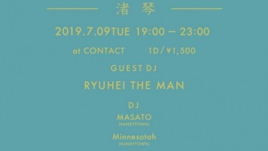 Mari at Contact