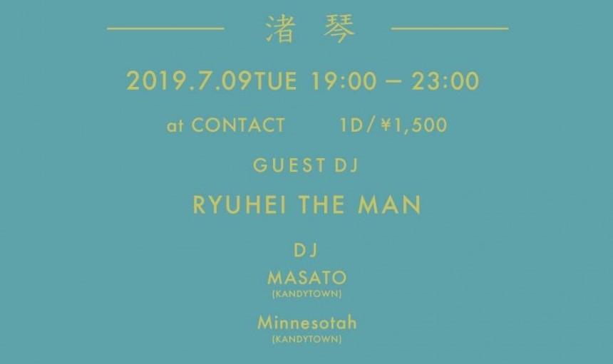 Mari Kandytown Masato & Minnesotah Contact Tokyo club events