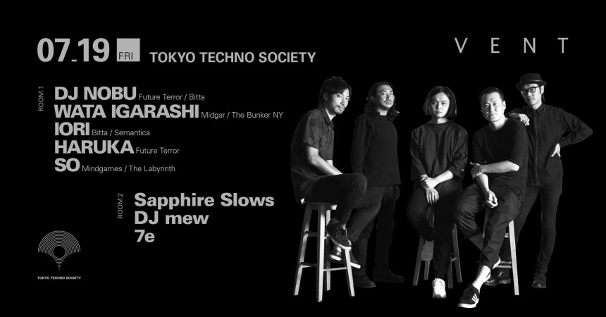 Tokyo Techno Society Vent Omotesando club events techno music