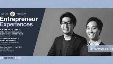 Entrepreneur Experiences