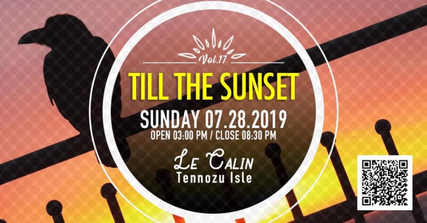 Till The Sunset Sunday afternoon party Tennozu Island events