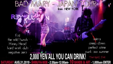 Bad Mary Asia Tour with 9 local ROCK Bands!