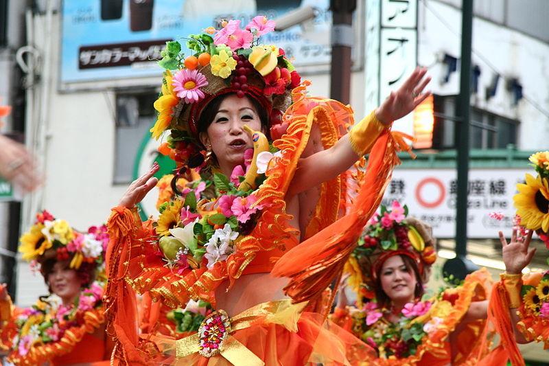 Asakusa Samba