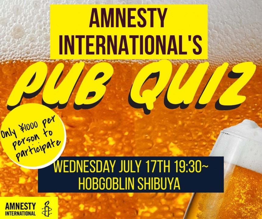 Pub Quiz (July 17th) - Facebook event cover