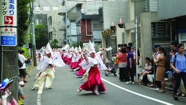 Super Yosakoi Festival