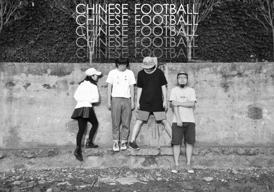chinese football, emo, post punnk, Japanese tour, chinese music