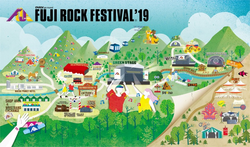 How To Fuji Rock music festival guide summer red hot chilli peppers 2019