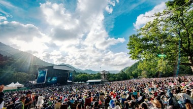 How-To Fuji Rock 2019