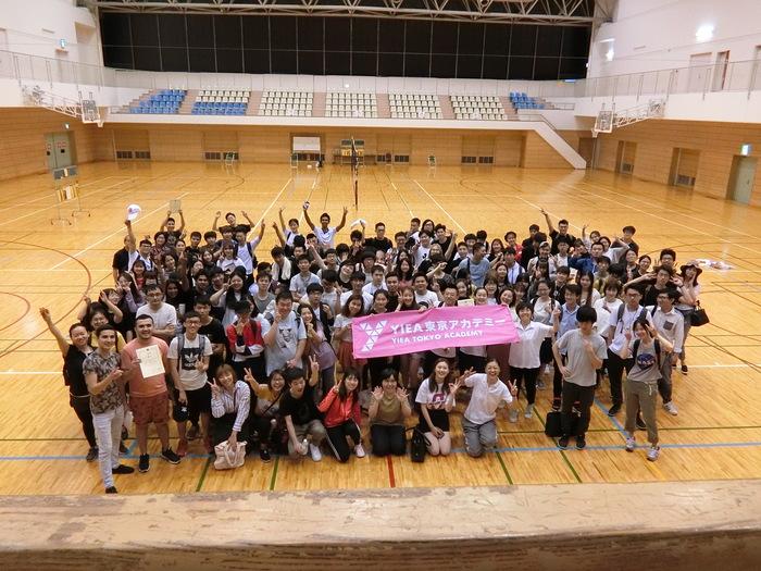YIEA Tokyo Academy