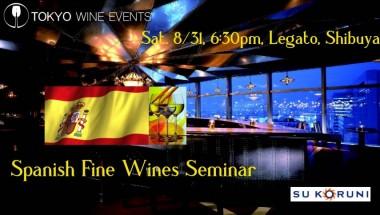 Spanish Fine Wine Seminar