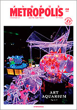 Metropolis August 2019 Issue