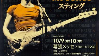 Sting Japan Tour