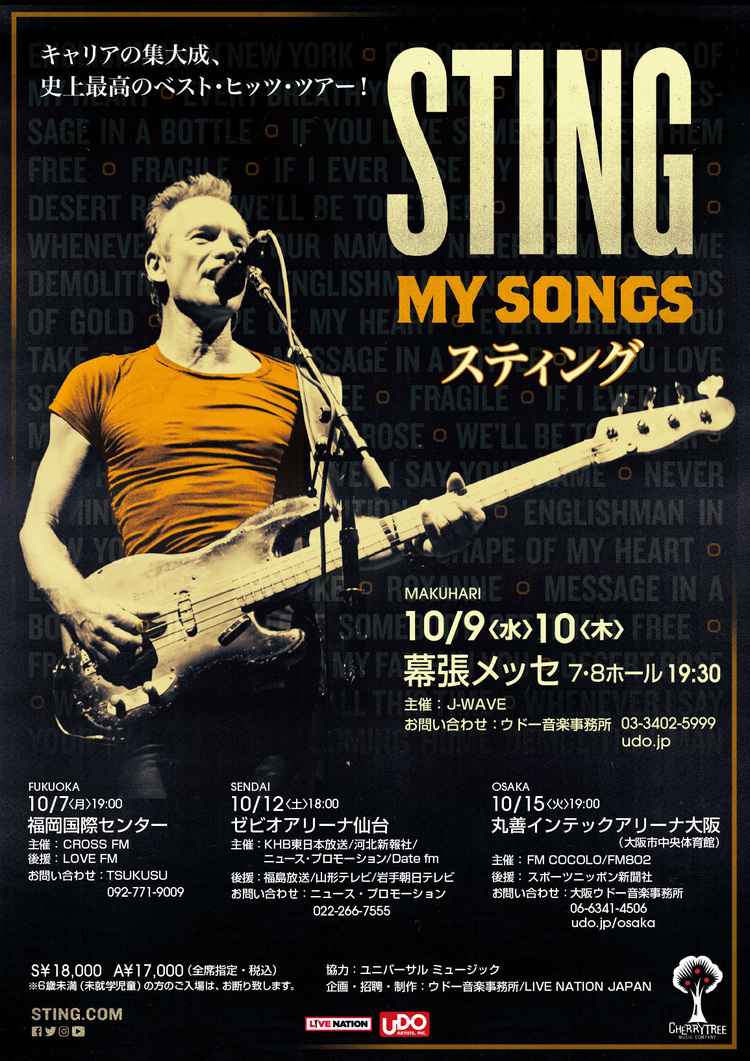 Sting The Police Japan tour