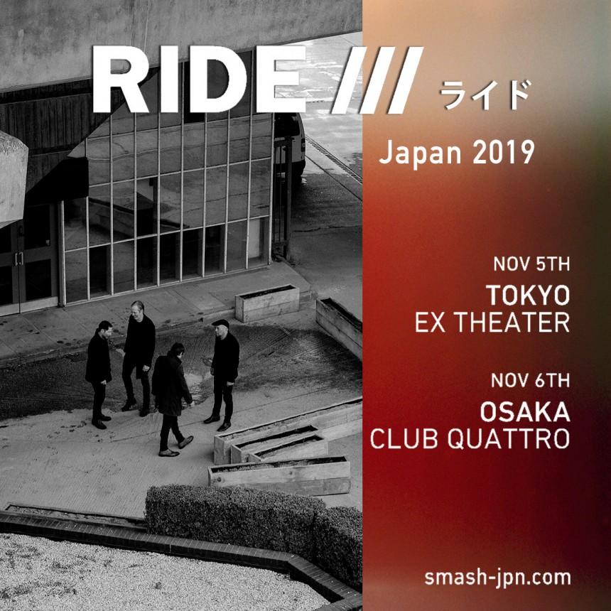 RIDE Japan Tour British band