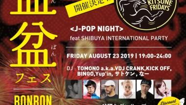 KITSUNE FRIDAYS J-POP BONBON FEST  (ft. SHIBUYA INTERNATIONAL)