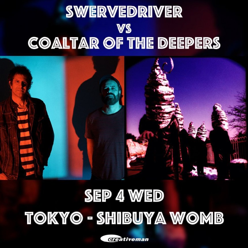 SWERVEDRIVER vs COALTAR OF THE DEEPERS WOMB September