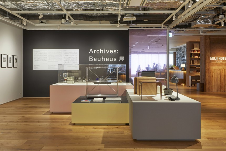 Archives Bauhaus Exhibition