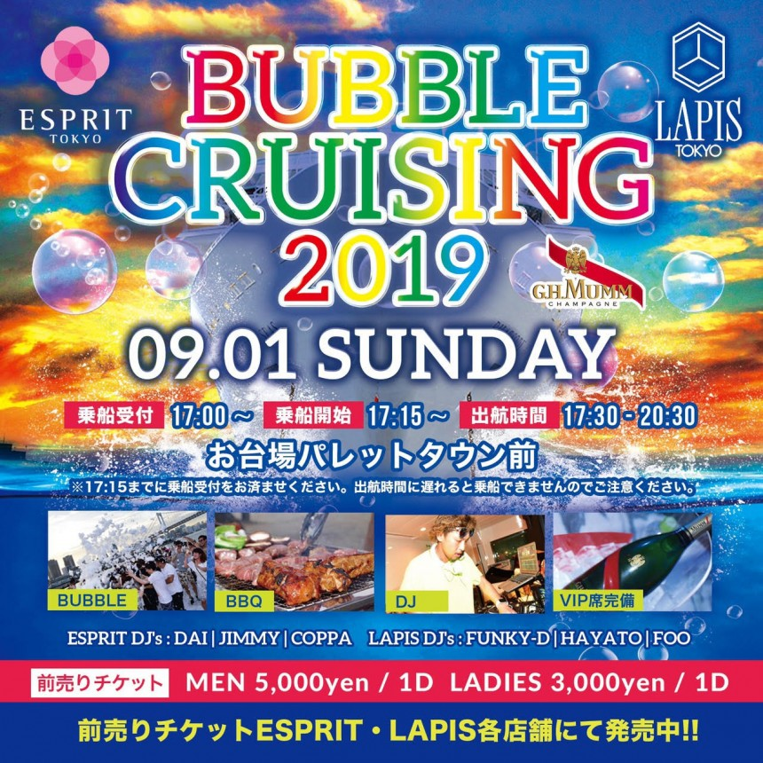 Bubble Cruising 2019
