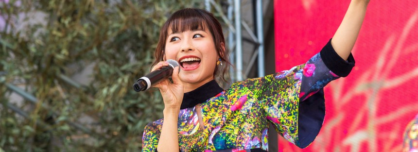 china festival fest festa culture cultural september 2019 community events yoyogi park jazz wei wei wuu panda