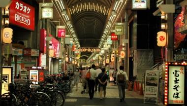 Heartlands: Shotengai and Kushiyaki in Musashi Koyama