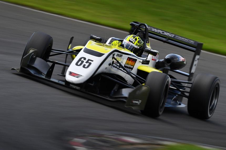 Japanese Formula 3 Championship