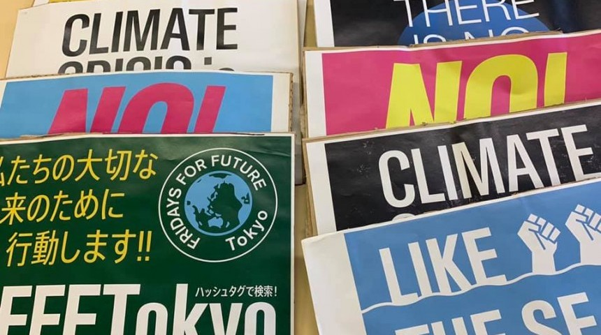Fridays for Future Tokyo