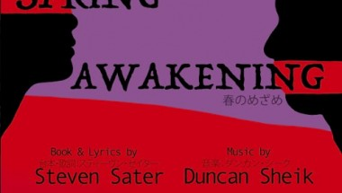 Tokyo International Players Presents: Spring Awakening