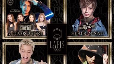 LAPIS TOKYO 2nd Anniversary!