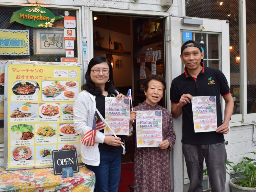 malaysia makan festival festa fest september 2019 community events culture cultural malaysian malay coconut shaved ice curry yokohama