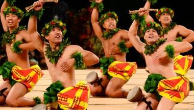 Festival Na Hiwahiwa Hawaii at Tokyo Dome City
