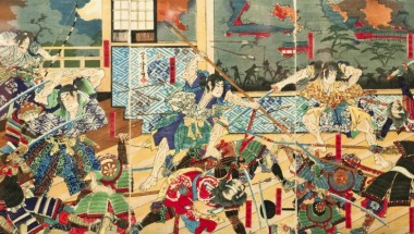 Samurai – Peacekeeping Contributors in Edo Period Exhibition
