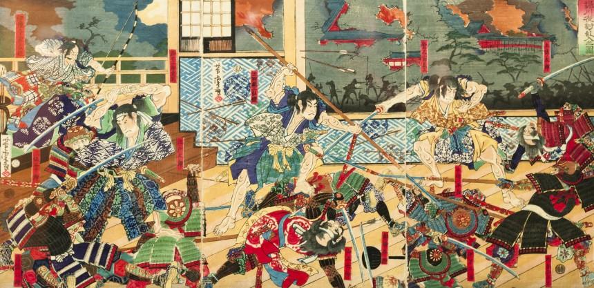 samurai museum exhibition art tokyo edo period tokugawa history japan