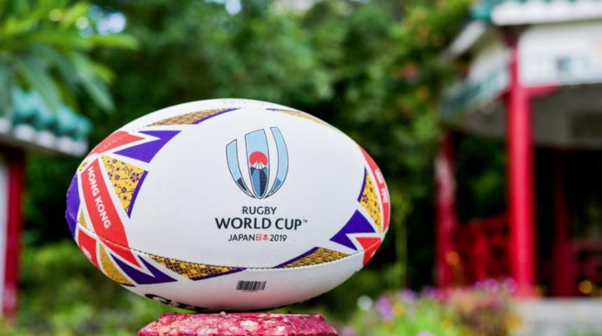 2019 Rugby World Cup Shinjuku Megastore