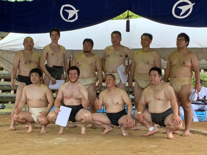The Nishiki Sumo Club