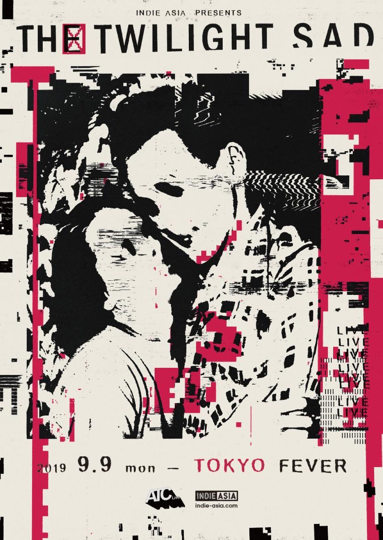 The Twilight Sad Interview   Music   Metropolis Magazine Japan