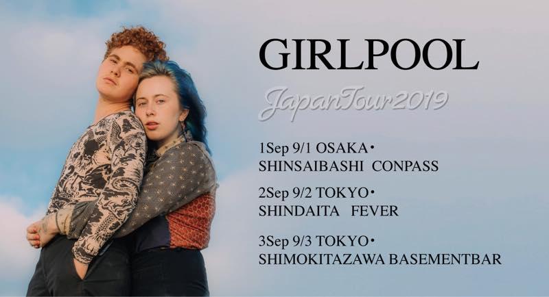 Hire Girlpool Japan Tour California